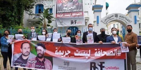 صحافيون تونسيون دارو وقفة تضامنية مع الراضي والريسوني فتونس – تصاور