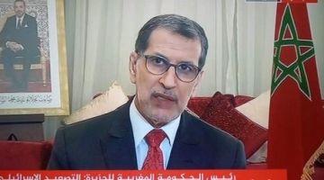 رئيس الحكومة: اسرائيل دارت جرائم فقطاع غزة .. والعدل والاحسان: وعلاش وقعتي معهم اتفاق التطبيع – فيديو
