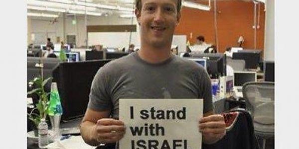 عليك اللعنة يا خوارزميات الفيسبوك! يا عاهرة. يا كلبة. يا خنزيرة. يا ابنة الخوارزمية