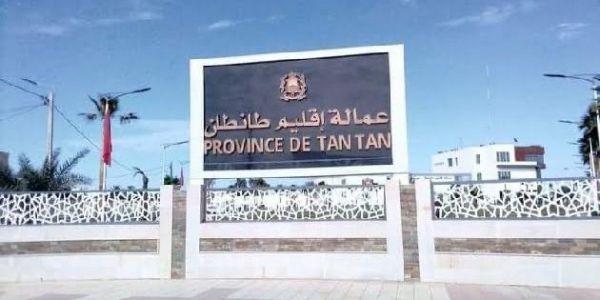 لجنة من الداخلية فتحات تحقيق جديد فـ عمالة طانطان