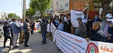لجنة ضحايا مافيا العقار فتمارة كتوجد لوقفة احتجاجية جديدة