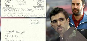 قضية جديدة تعيد جمال زگام أحد منفذي تفجيرات مدريد 2004 الى الواجهة وها علاش تم التحقيق معاه؟