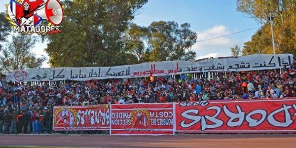 مشجع للمغرب التطواني مشى يحرك لسبتة ومات غرقان