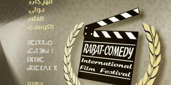 مهرجان الفيلم الكوميدي فالرباط غادي يكون هاد العام عن بعد بسباب كورونا