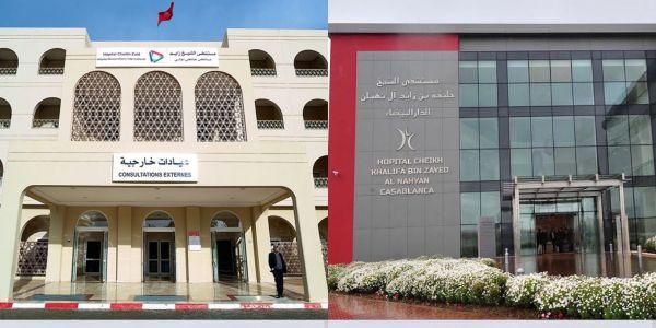 الحكومة صادقات باش القوانين المتعلقة بسبيطارات الشيخ زايد والشيخ خليفة تغير
