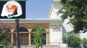 جنايات سطات تبرئ المتهمين ف ملف مقتل حاكم جماعة سيدي العيدي