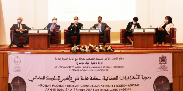 وسيط المملكة: الفساد كايمس بصورة القضاء فـ المجتمع والحل بين يدين القضاة