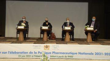 فـ أفق تعميم التغطية الصحية الإجبارية.. المغرب و منظمة الصحة العالمية خدامين على تطوير السياسة الدوائية