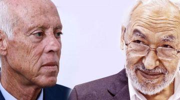 حركة النهضة فـ تونس: الرئيس قيس سعيد كايقود انقلاب على الدستور