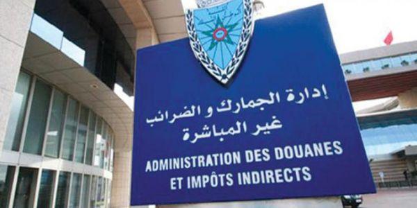 ها هوما اللي كايحكمو فـ الديوانة فـ المغرب