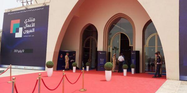 تعزيز الإعتراف بمغربية الصحرا.. منتدى الأعمال المغربي الإمارتي بدا اليوم فـ العيون – تصاور