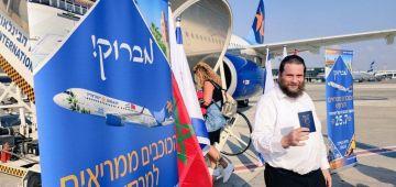 من بعد كثر من 10 سنين.. إسرائيل لغات تحذير السفر إلى المغرب