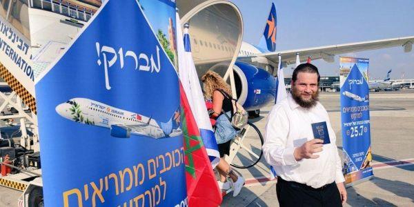 الخارجية الأمريكية فرحانة باول رحلة بين المغرب وإسرائيل: تطور آخر فتحسين العلاقات بين شركائنا – تغريدة
