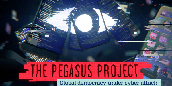 """فضيحة التجسس. الحكومة الاسرائيلية فتحات تحقيق لتطويق ازمة ديبلوماسية محتملة على شروط الحصول على """"پيگاسوس"""""""