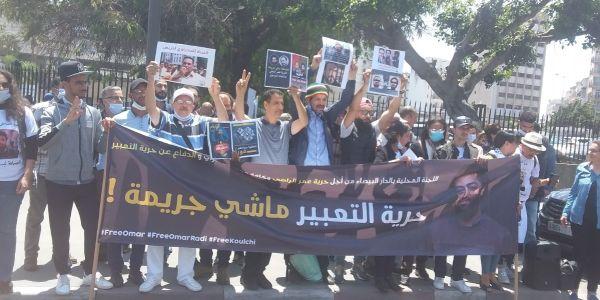 تقرير كحل على حرية التعبير فالمغرب دارو المرصد الأورومتوسطي لحقوق الإنسان