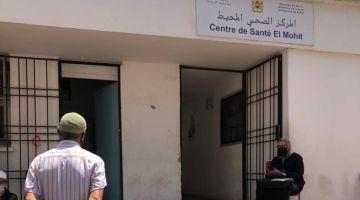 كورونا: 1702 تصابو وتقريبا 18 مليون تلقحو بالكامل