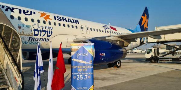 "دابا قلعات من مطار ""بن غوريون"" ف إسرائيل اول رحلة مباشرة لمراكش – تصاور"