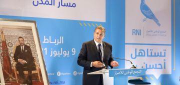 أخنوش من الناضور: الملك عظيم ومايمكنش يستامر الوضع الحالي بين المغرب والجزائر