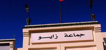 حزب الإستقلال رشح محمد الطيبي للإنتخابات ف الناظور باش يكمل 50 عام على راس جماعة زايو