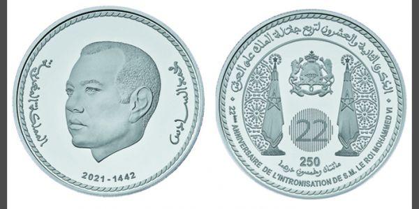 """بمناسبة عيد العرش.. """"بنك المغرب"""" خرج پياسة تذكارية ديال 250 درهم – تصاور"""