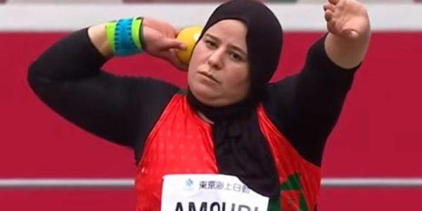 المغرب ربح أول ميدالية فـ الألعاب البارالمبية طوكيو 2020