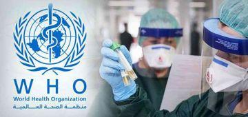 منظمة الصحة العالمية وصات بأول علاج وقائي للناس اللي فيهم كورونا وحالتهم تقدر تكون خطيرة