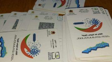 بيان أول لرافضي جواز التلقيح! من حقنا أن نهدد حياة المغاربة