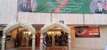 بحضور رئيس الدبلوماسية المغربية باسرائيل: خوتنا اليهود محتافلين بعيد العرش فمدينة نتانيا- تصاور