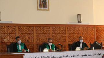 تنصيب الرئيس الأول الجديد ديال محكمة الإستئناف والوكيل العام فـ العيون – تصاور
