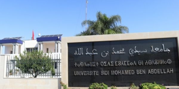 6 جامعات مغربية من بين أحسن 1200 جامعة فـ العالم