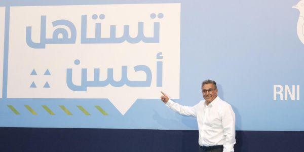 """سابقة ومفاجأة كبيرة فالانتخابات..تقريبا 3 مليون مغربية ومغربي صوتو على الأحرار وكيف توقعات """"گود"""" الحمامة فايتا 100 مقعد"""