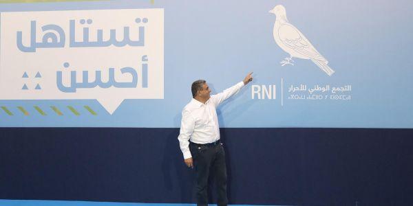 علينا جميعا الالتحاق بالتجمع الوطني للأحرار! قلب الحمامة يسع كل المغاربة دون استثناء