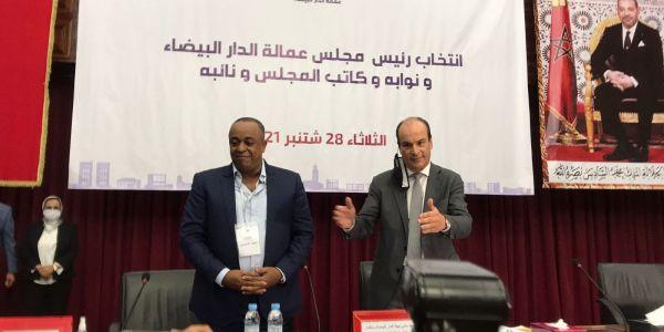 انتخاب سعيد الناصري رئيس الوداد على راس مجلس عمالة كازا