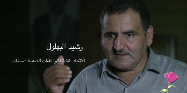 اختطاف 11 عضو من جماعة راس العين الشاوية باقليم سطات والمتهم اتحادي