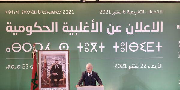 بركة: غادي نشكلو حكومة قوية بإرادة قوية للتغيير