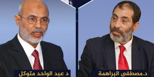 انتخابات 2021: هادي مبررات المقاطعين