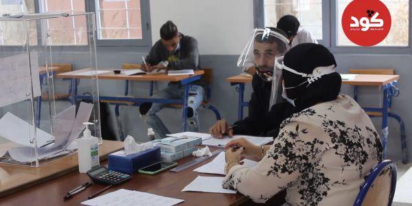 انتخابات 8 شتنبر.. عملية التصويت غادية مزيان وفاحترام تام للتدابير الاحترازية ضد كورونا