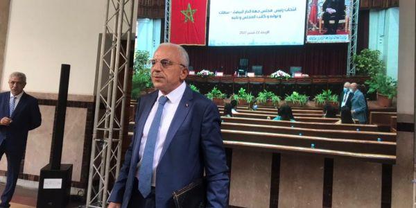 انتخاب عبد اللطيف معزوز رئيسا لمجلس كازا-سطات  بـ 67 صوت