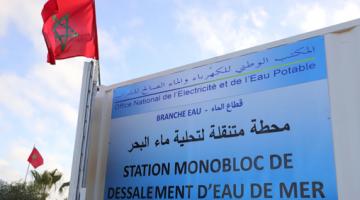 العيون.. محطة تحلية الما دالبحر غادي تبدا الخدمة ف نهاية 2021