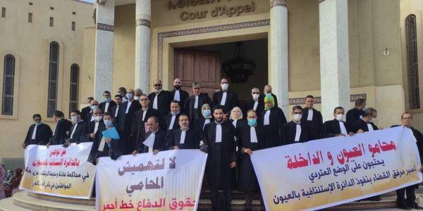 تراكم عدد من المشاكل دفع المحامين فـ العيون والداخلة يخرجو للإحتجاج ويقاطعو جلسات المحاكم – تصاور