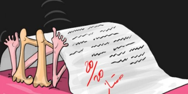"""مذكرة بحث ف حق طالبة ف ملف """"الجنس مقابل النقاط"""" بكلية سطات"""