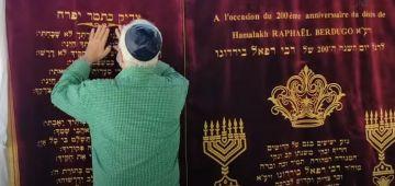 بندوة فإسرائيل و حفلة فـ مكناس.. الاحتفال بالذكرى 200 لوفاة واحد من رموز اليهودية المغربية ربي رافائيل بيرديكَو
