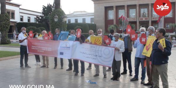 حقوقيون طالبو الحكومة بإلغاء الاعدام ف القانون المغربي وگود كانت حاضرة – فيديو