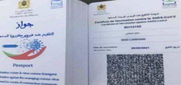 العدل والإحسان: فرض جواز التلقيح غايزيد يكرس السلطوية وانتهاك الحريات