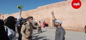 ها فيديو المتظاهر اللي استافز البوليس وبرزطهم وواخا هكاك تضامنو معه مغاربة