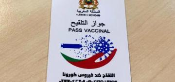ايت الطالب: اللي مادارش الجرعة الثالثة الجواز ديالو ماصالحش – فيديو