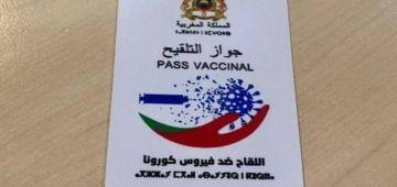 البروفيسور الابراهيمي: ها علاش المغرب خدا قرار إجبارية جواز التلقيح