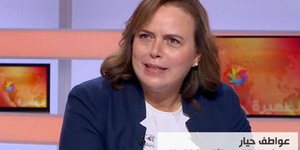 بروفايل.. شكون هي عواطف حيار اللي عينها سيدنا وزيرة التضامن والإدماج الاجتماعي والأسرة