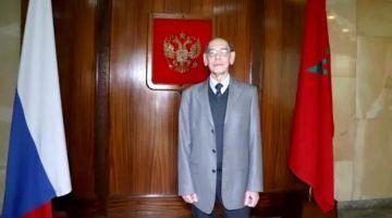 مصادر: السفير الروسي ف المغرب غادر الرباط ومشى لبلادو