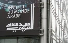 """""""المغرب بشتى الألوان"""" تحظى بأكبر إقبال للزوار في تاريخ معهد العالم العربي وها شحال من واحد شافو"""